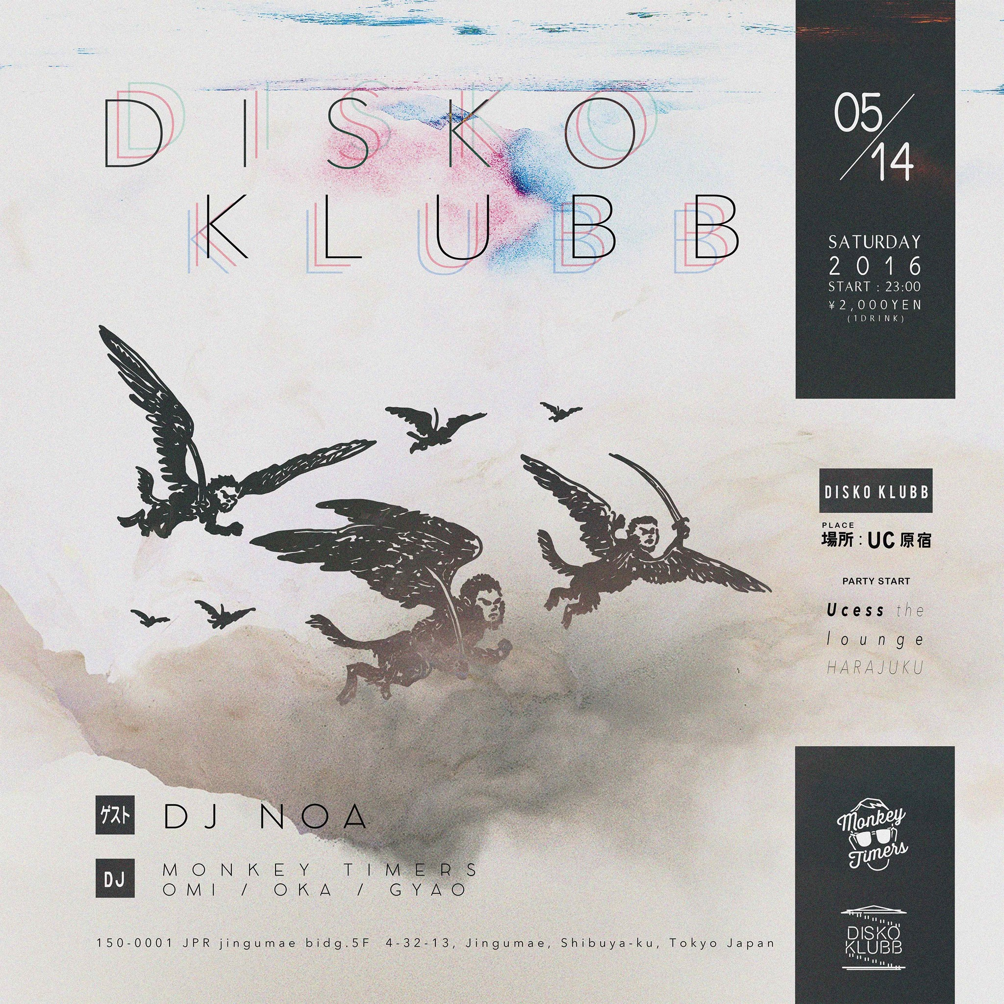 DISKO KLUBB ft DJ NOA