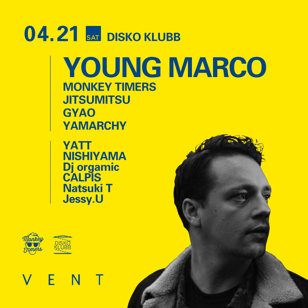DISKO KLUBB ft YOUNG MARCO