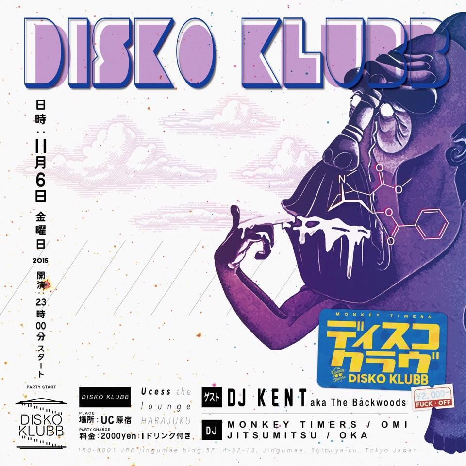 DISKO KLUBB ft DJ KENT