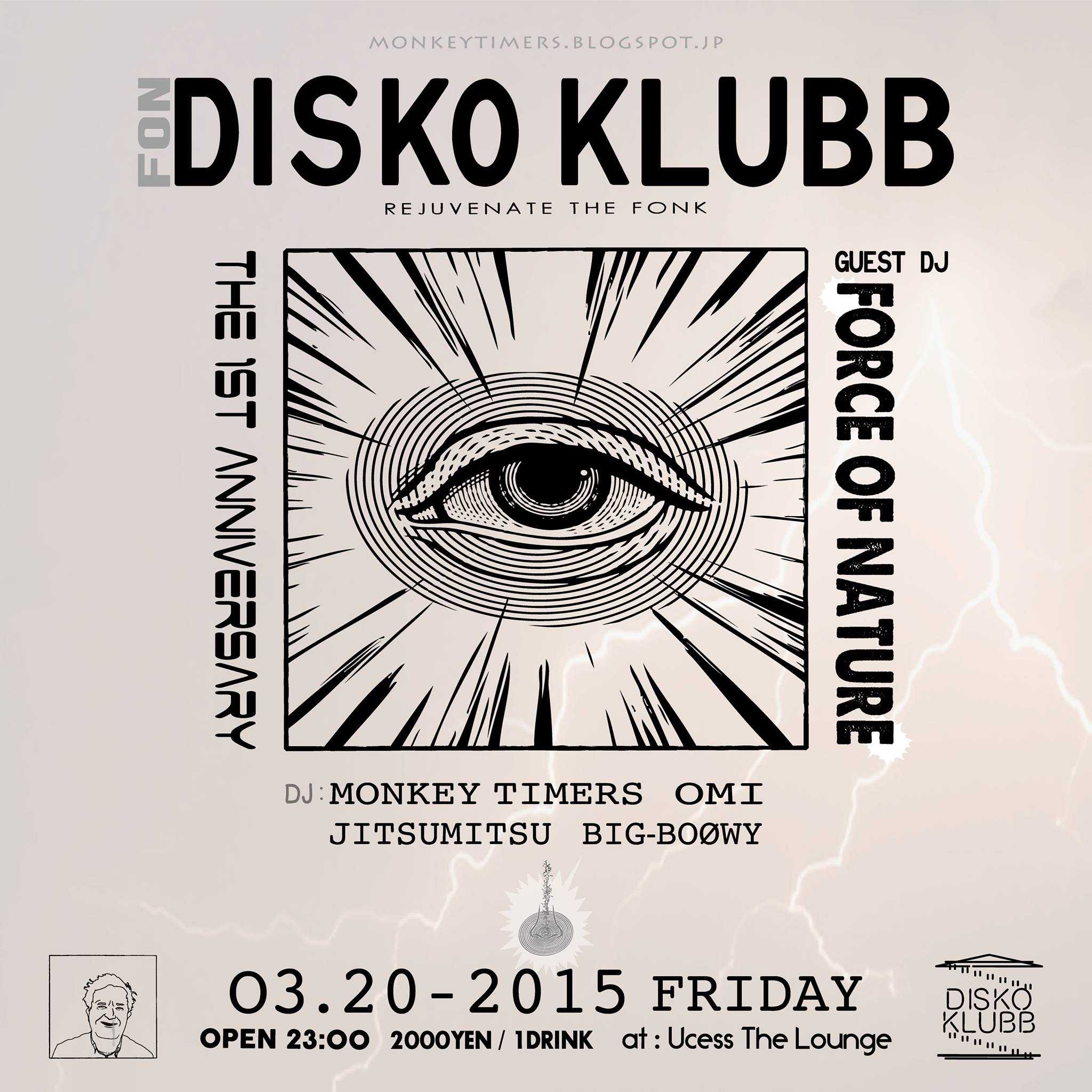 DISKO KLUBB ft FORCE OF NATURE