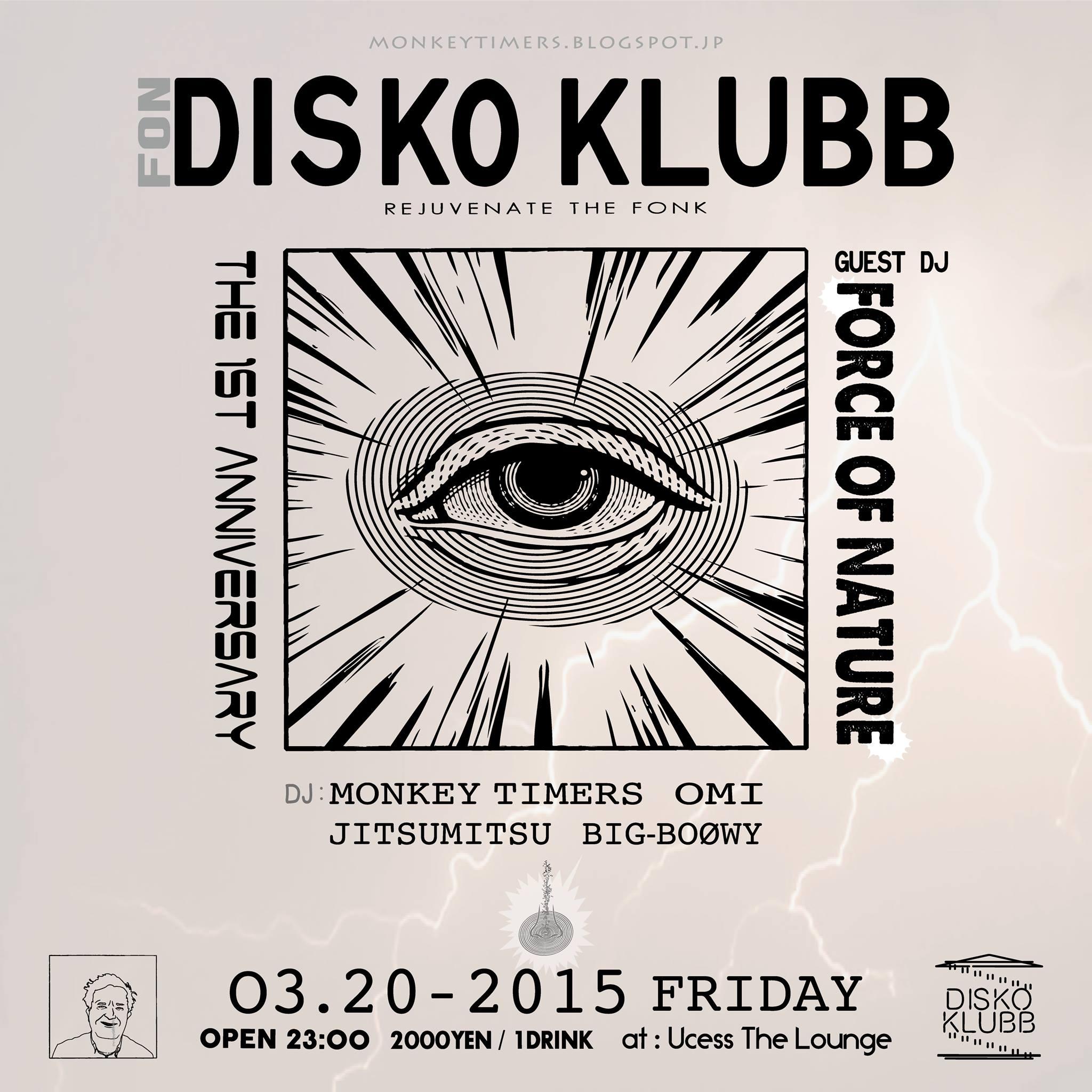 DISKO KLUBB ft FORCE OF NATURE