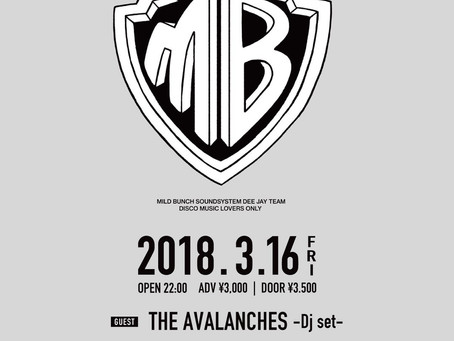 Mild Bunch presents THE AVALANCHES DJs JAPAN TOUR