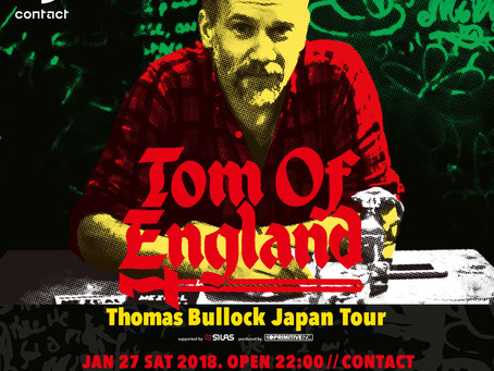 Tom of England aka Thomas Bullock Japan Tour