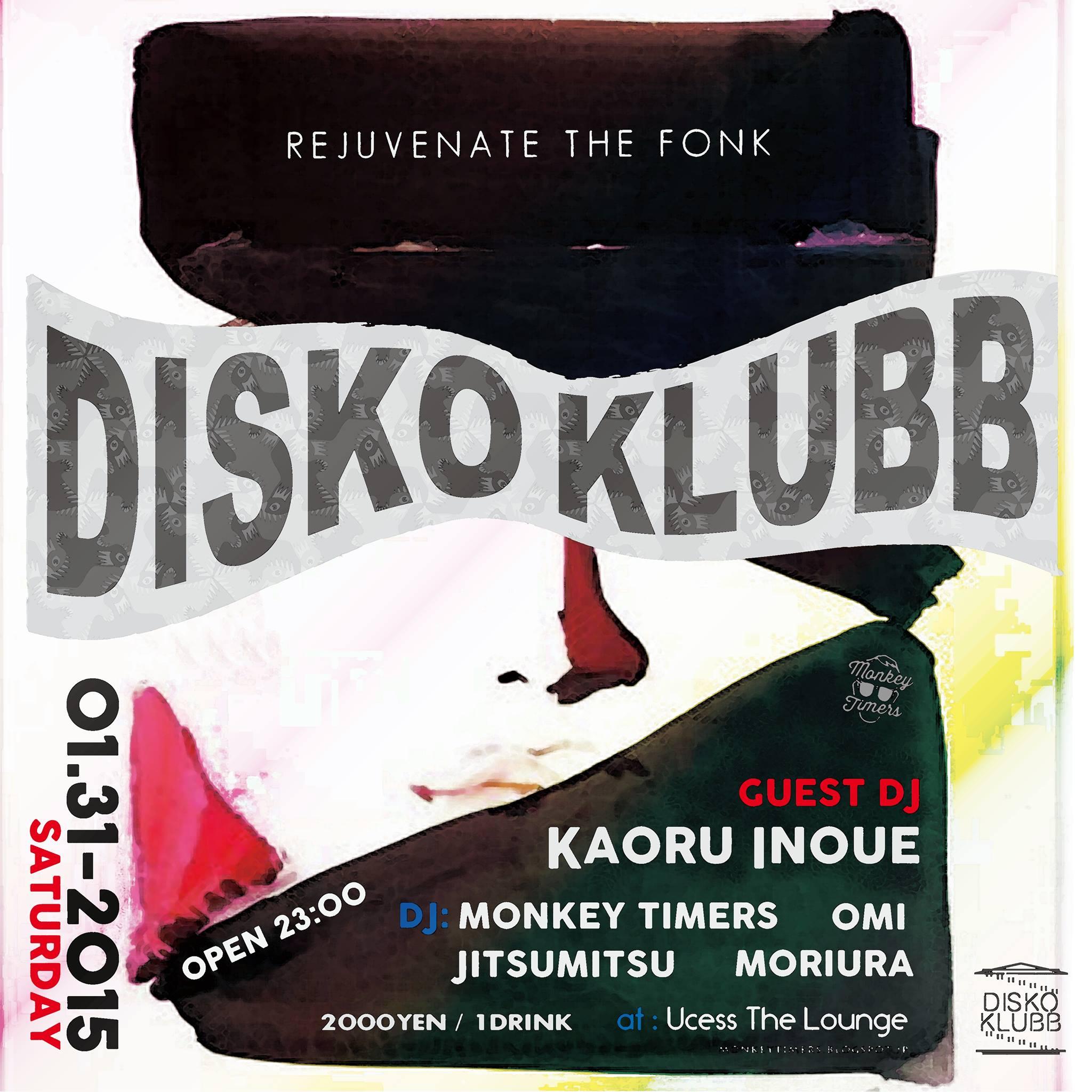 DISKO KLUBB ft KAORU INOUE
