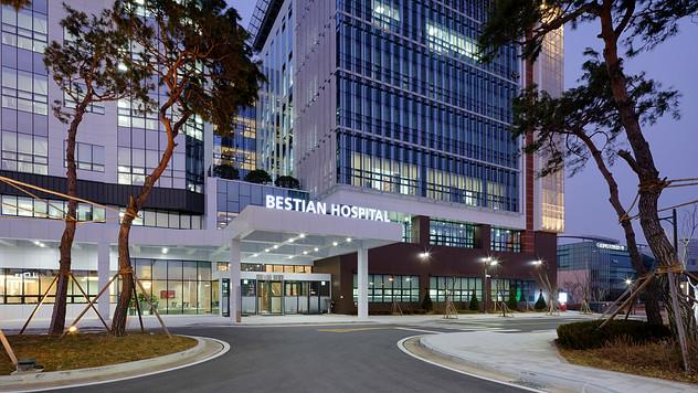 베스티안 병원
