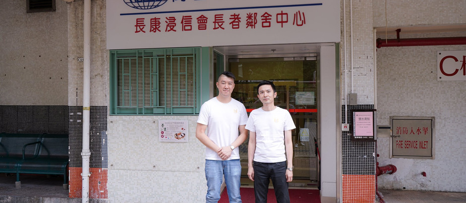 銀河消防集團於青衣長康邨參與「鄰舍第一.送米助人」米站義工服務