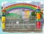 聖公會青山聖彼得堂幼兒中心