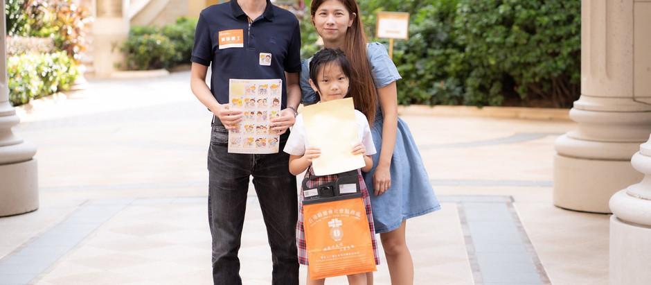 河消防集團主席 丁天佑先生、夫人及千金 於大角咀區參與路德會沙崙學校賣旗活動
