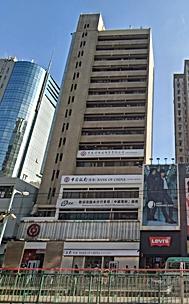 中銀元朗商業中心