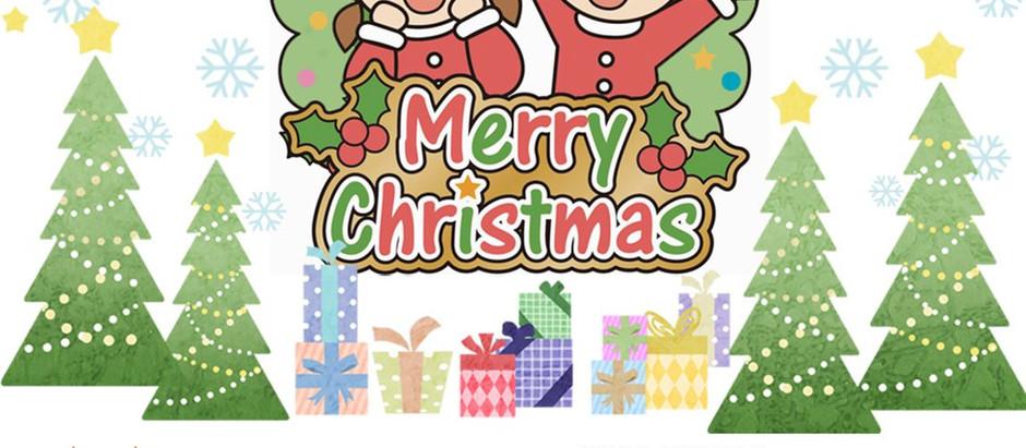 銀河工程集團 祝各位 平安夜快樂、 聖誕節快樂。