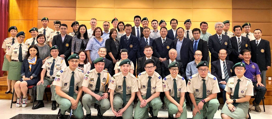 Galaxy Engineering Holding Co. Ltd. 銀河工程集團主席 丁天佑先生參與香港童軍旺角區會第62屆區務委員會周年會議,並獲頒「金狀義務工作嘉許狀」