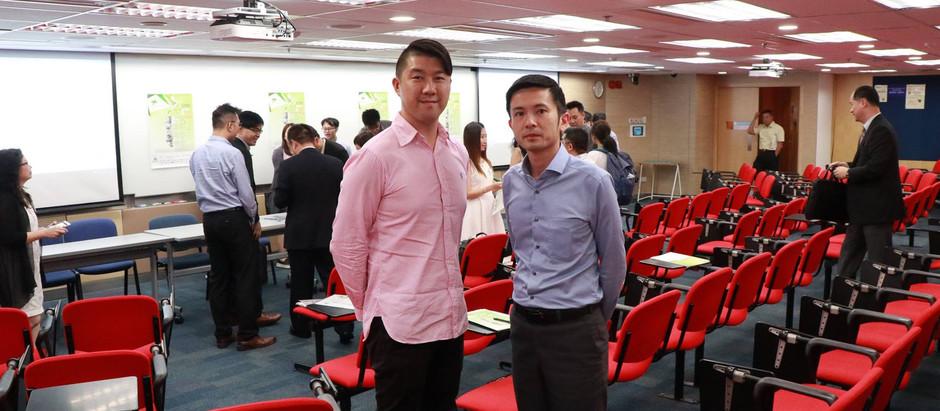 銀河消防集團出席由環保促進會主辦「香港綠色企業大獎2018」經驗分享研討會。