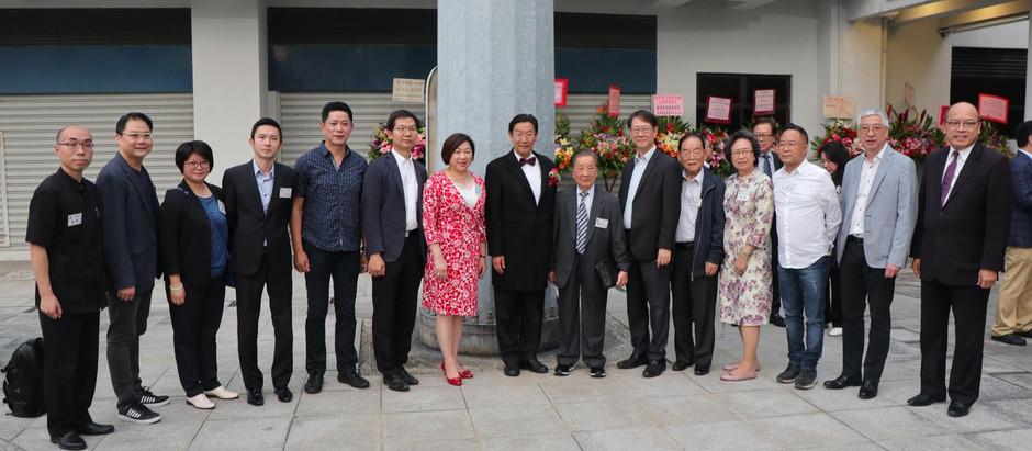 銀河消防集團主席 丁天佑先生 於輔警總部出席輔警週年會操檢閱典禮