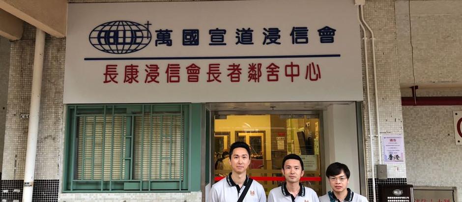 銀河消防集團第三次於青衣長康邨參與「鄰舍第一.送米助人」米站義工服務