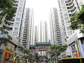 香港仔中心