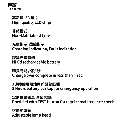 Copy of GalaxyEngExitSign_Cataloge_1_頁面_