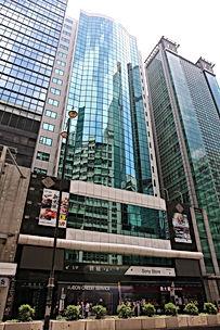 華僑商業大廈