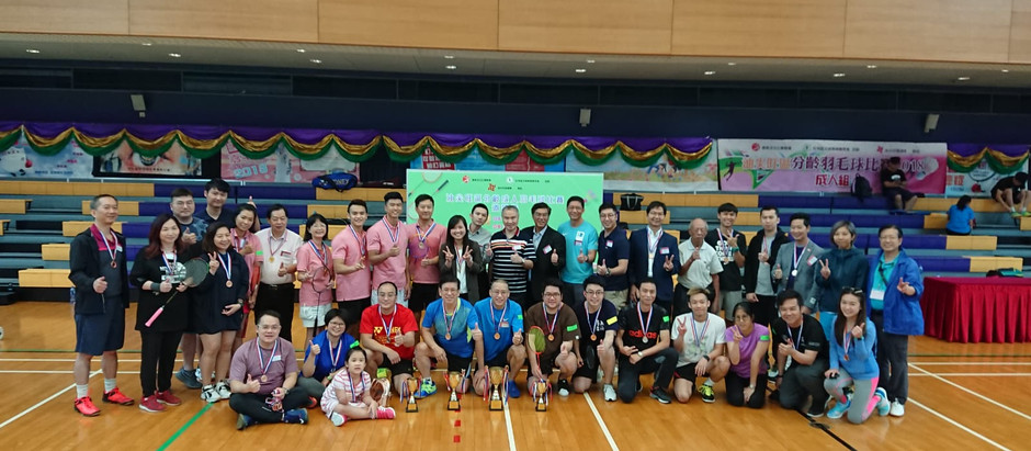 銀河消防集團主席 丁天佑先生 出席及擔任「油尖旺區分齡成人羽毛球比賽 2018」統籌委員會會長。