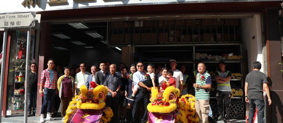 銀河消防集團主席 丁天佑先生 出席「新星五金有限公司開業儀式」,祝業務蒸蒸日上。