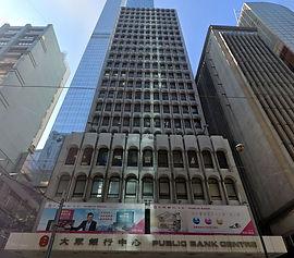 大眾銀行中心