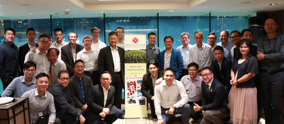 銀河消防集團於跑馬地馬場出席香港消防商會主辦「賽馬全接觸Horse Racing Night 2018」