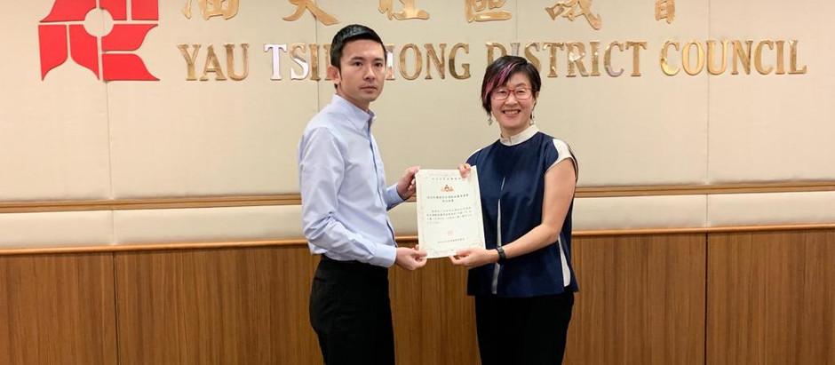 銀河消防集團主席 丁天佑先生 今年再度獲委任為「油尖旺道路安全運動統籌委員會」委員