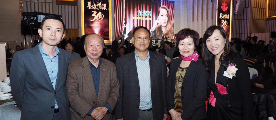 銀河消防集團主席 丁天佑先生 出席藝進同學會「藝進情濃30載」晚宴