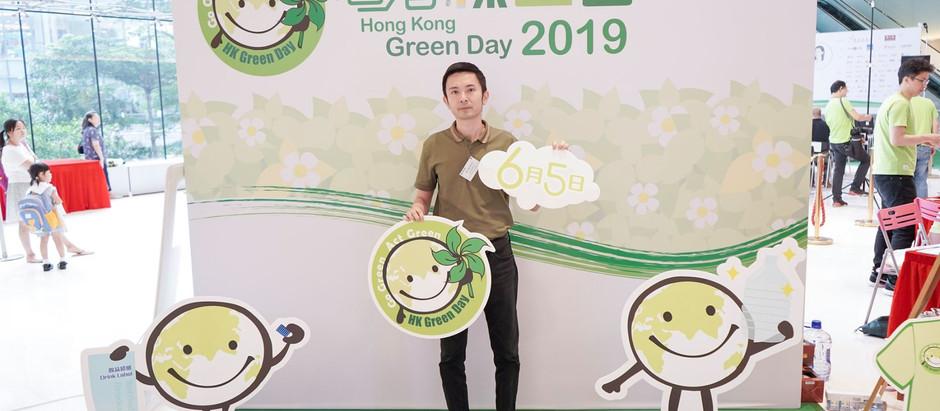 銀河消防集團主席 丁天佑先生 於荃新天地出席環保促進會「香港綠色日2019」活動