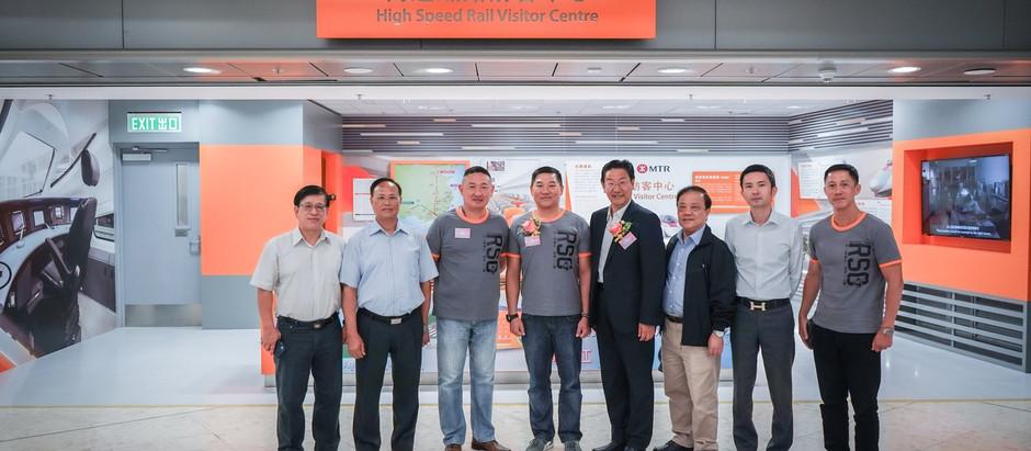 銀河消防集團主席 丁天佑先生 於香港高鐵站出席交通安全漫遊香港宣傳活動