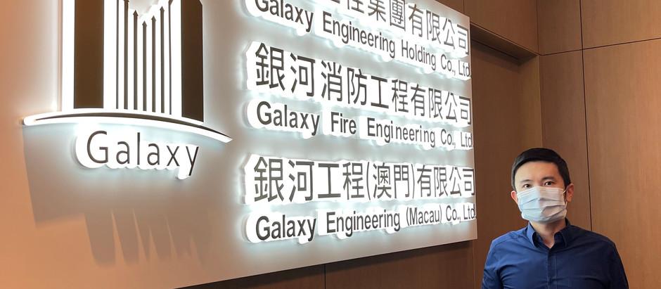 23-Feb-2021 響應東華三院主辦大角咀區「歡樂滿東華2020」籌款活動