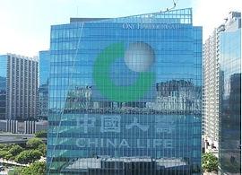 中國人壽中心