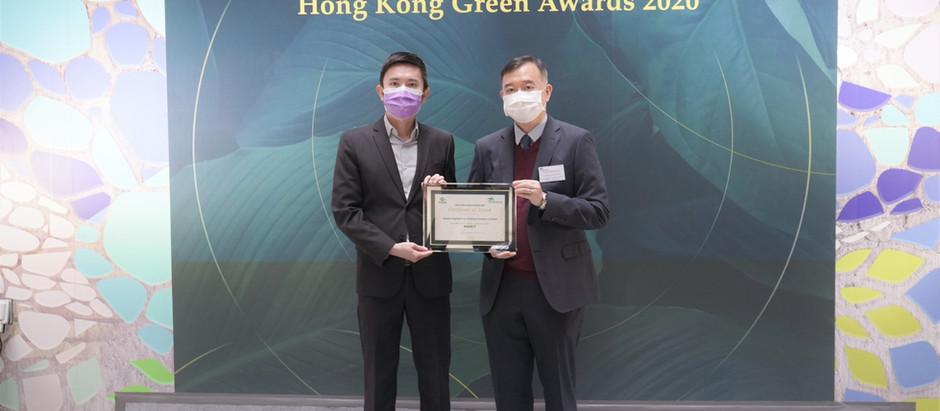 【銀 河 工 程 集 團】今年再次由環保促進會頒發「綠色企業管理大獎 - 優異獎」,以及更獲頒「連續3年綠色企業嘉許狀」。
