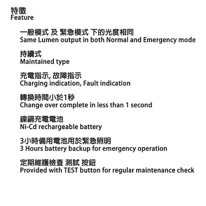Copy of GalaxyEngExitSign_Cataloge_1_頁面_