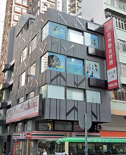 香港仔大道178號