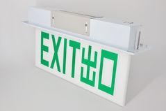 Galaxy 緊急出路 / 方向 指示牌 (LED) 暗裝吊牌