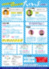 キッズ裏0604out.jpg