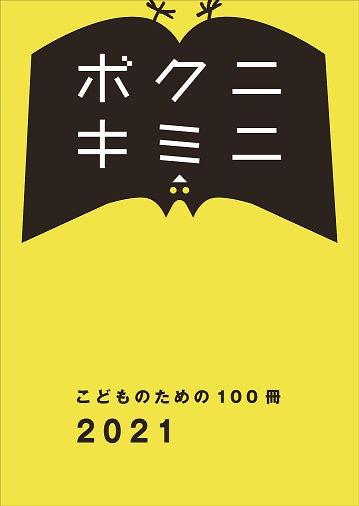 表紙・中面デザイン-表紙.jpg