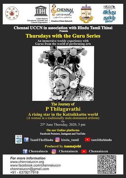 guru thilagavathi-invite.jpg