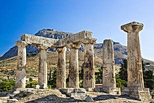 ancient-corinth-0 (1).jpg