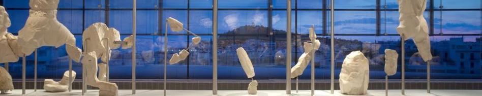 New Museum Acropolis