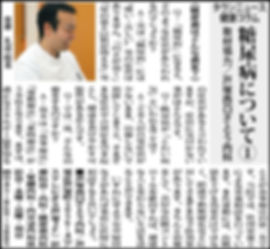 townnews2.jpg