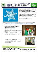 letter201302.jpg