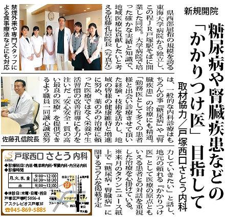 townnews3.jpg