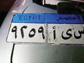 مصرع شاب في حادث أليم.. والمفاجأة: تاريخ وفاته مكتوب على نمرة العربية