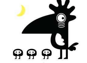 Morgenfuglene på Marienlyst