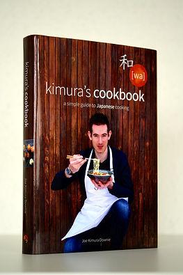 Kimura's Cookbook, japanese cookbooks, japansk kogebog, japansk madlavningskurser