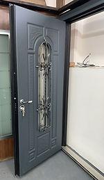 Lazio Grey Paint