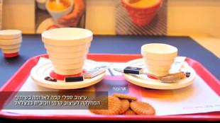 Mug design project for Aroma Espresso Bar