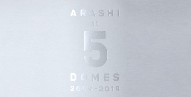 ARASHI at 5 DOMES