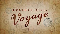 voyage_001